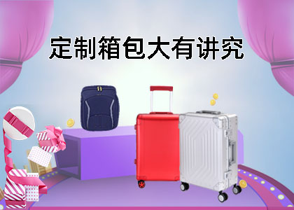 What style will enterprises choose for gift?